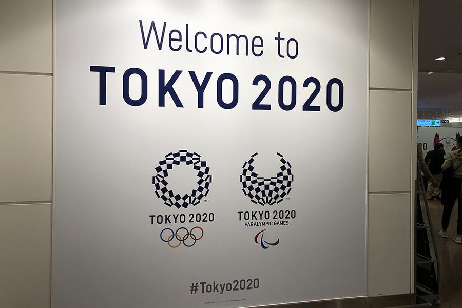Le Japon transporte 4 des virus les plus dangereux au Monde pour les Jeux Olympiques !